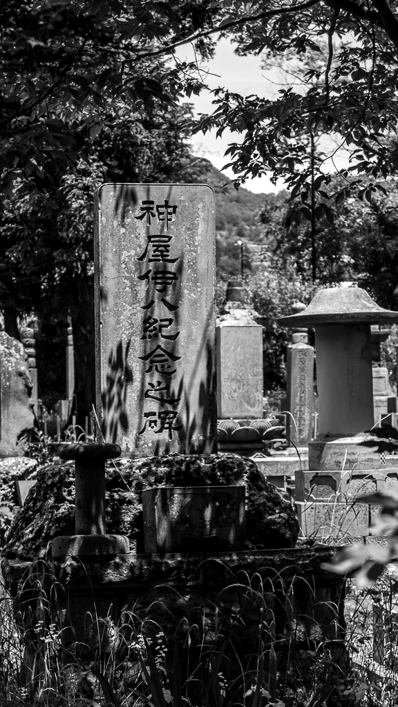 Nagano, Zenko-ji tempel