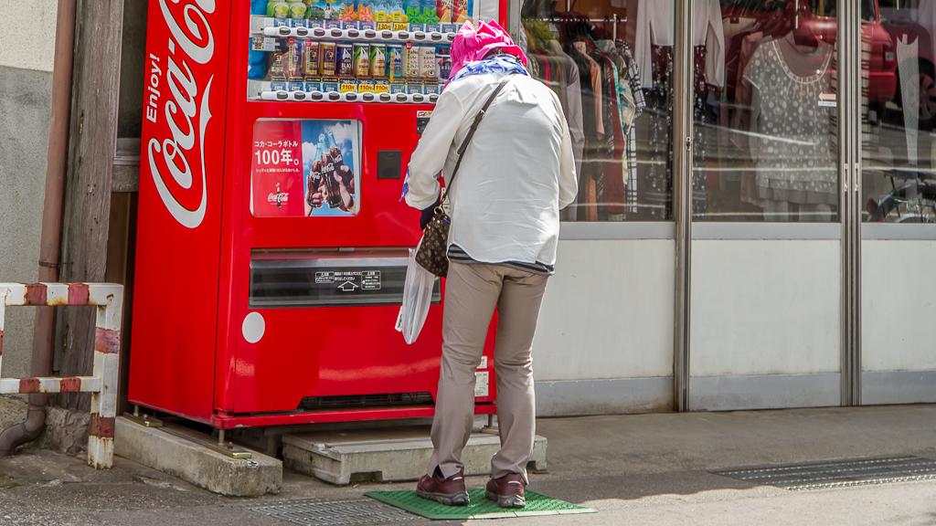 drankautomaat op straat