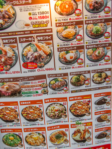 Tokyo, menu