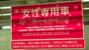 Tokyo, women only